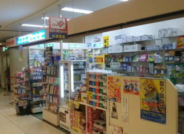 川田薬局 マイン店